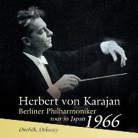 SYMPHONY NO.8 & PRELUDE A L`APRES-MIDI D`UN FAUNE, LA MER/ HERBERT VON KARAJAN [SACD HYBRID] [드보르작: 교향곡 8번, 드뷔시: 목신의 오후에의 전주곡, 바다 - 카라얀 & 베를린 필하모닉 1966년 일본 콘서트 투어]