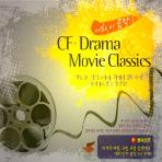 CF, DRAMA & MOVIE CLASSICS
