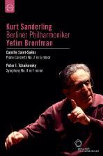 PIANO CONCERTOS/ KURT SANDERLING, YEFIM BRONFMAN