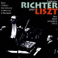 PLAYS LISZT: 1958-61 LIVE PERFORMANCES [MOSCOW & BUDAPEST]
