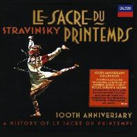LE SACRE DU PRINTEMPS [100TH ANNIVERSARY] [스트라빈스키: 봄의 제전(100주년 기념반)]