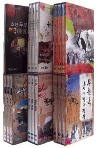 EBS 한국 역사/문화 스페셜 6종 시리즈 [한국 역사문화체험]