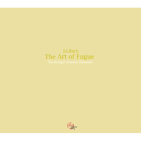 THE ART OF FUGUE/ STUTTGART CHAMBER ORCHESTRA, BENJAMIN HUDSON [바흐: 푸가의 기법 - 슈투트가르트 챔버오케스트라]