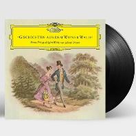 G'SCHICHTEN AUS DEM WIENER WALD/ FERENC FRICSAY [LP] [요한 슈트라우스: 왈츠 <빈 숲속의 이야기>]