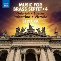 MUSIC FOR BRASS SEPTET 4 [셉투라: 금관 7중주를 위한 음악 4집 - 가브리엘리, 라수스, 팔레스트리나, 빅토리아]]