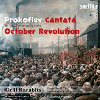 CANTATA FOR OCTOBER REVOLUTION/ KIRILL KARABITS [프로코피에프: <10월 혁명> 20주년 기념 칸타타 - 키릴 카라비츠]