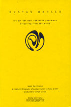 GUSTAV MAHLER/ DETACHING FROM THE WORLD [구스타프 말러/ 나는 세상에서 잊혀져]