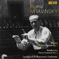 PIANO CONCERTOS/ SVIATOSLAV RICHTER, EVGENY MRAVINSKY [브람스: 피아노협주곡 2번 & 차이코프스키: 피아노협주곡 1번 - 리히터, 므라빈스키]
