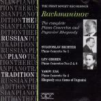 THE RUSSIAN PIANO TRADITION/ RICHTER ZAK & ORORIN