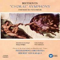 CHORAL SYMPHONY: NO.9/ HERBERT VON KARAJAN [ORIGINAL JACKET] [베토벤: 교향곡 9번] [스테레오 리마스터링]