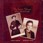 THE FAURE ALBUM/ GIL SHAHAM