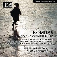 PIANO AND CHAMBER MUSIC/ MIKAEL AYRAPETYAN, VLADIMIR SERGEEV [코미타스: 피아노 & 실내악곡]