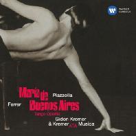 MARIA DE BUENOS AIRES/ KREMERATA MUSICA, GIDON KREMER [ORIGINAL JACKET] [피아졸라: 부에노스 아이레스의 마리아 - 크레머]