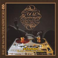 STUDER: STUDIO MASTERING AUDIO - 60TH ANNIVERSARY REE TO REEL [SILVER ALLOY LIMITED]