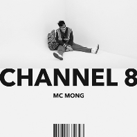 CHANNEL 8