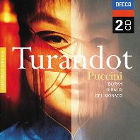 TURANDOT/ ALBERTO EREDE [DOUBLE DECCA] [푸치니: 투란도트 - 알베르토 에레데]