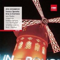 FAMOUS OPERETTA/ JANE RHODES, ROBERTO BENZI [RED LINE]