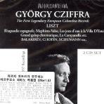 SOLO PIANO WORKS ETC/ GYORGY CZIFFRA
