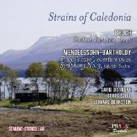 STRAINS OF CALEDONIA/ DAVID OISTRAKH, GEORG SZELL [칼레도니아의 선율: 브루흐 & 멘델스존]