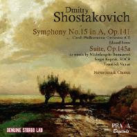 SYMPHONY NO.15 & SUITE TO WORDS BY MICHELANGELO BUONARROTI/ EDUARD SEROV, FRANTISEK VAJNAR [쇼스타코비치: 만년의 마지막 세 개의 작품 - 교향곡 15번, 모음곡]
