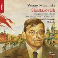 SYMPHONIES NOS.5 & 12/ YEVGENY MRAVINSKY [SACD HYBRID] [므라빈스키와 쇼스타코비치의 우정: 교향곡 5 & 12번]