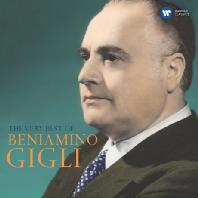 THE VERY BEST OF BENIAMINO GIGLI [베니아미노 질리: 베스트]