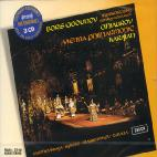 BORIS GODUNOV/ HERBERT VON KARAJAN [THE ORIGINALS]