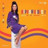 NIPPON GIRLS 2