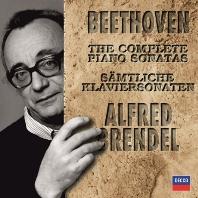 THE COMPLETE PIANO SONATAS/ ALFRED BRENDEL [베토벤: 피아노 소나타 전집 - 알프레드 브렌델]