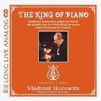 STEINWAY: KING OF PIANO [SILVER ALLOY LIMITED] [블라디미르 호로비츠: 스타인웨이 피아노 베스트]