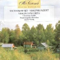 VIOLIN CONCERTO/ CHRISTIAN FUNKE, HANS VONK