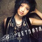 BEST OF UETOAYA SINGLE COLLECTION