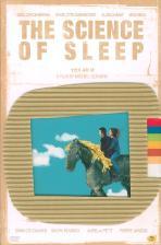 수면의 과학 S.E [THE SCIENCE OF SLEEP] [18년 3월 와이드미디어 가격인하 프로모션]