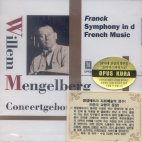 SYMPHONY IN D AND FRENCH MUSIC/ WILLEM MENGELBERG/ CONCERTGEBOUW ORCHESTRA