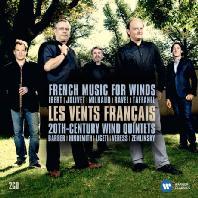 FRENCH MUSIC FOR WINDS: 20TH-CENTURY WIND QUINTETS/ LES VENTS FRANCAIS, EMMANUEL PAHUD [레즈 방트 프랑셰스: 프랑스 목관음악]