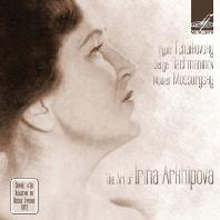 THE ART OF IRINA ARKHIPOVA