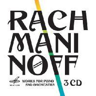 WORKS FOR PIANO AND ORCHESTRA/ VIKTOR YERESKO, GIENNADY PROVATOROV