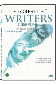 히스토리채널: 위대한 작가들 - 어니스트 헤밍웨이 1 [GREAT WRITERS: ERNEST HEMINGWAY]