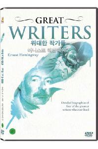 히스토리채널: 위대한 작가들 - 어니스트 헤밍웨이 2 [GREAT WRITERS: ERNEST HEMINGWAY]