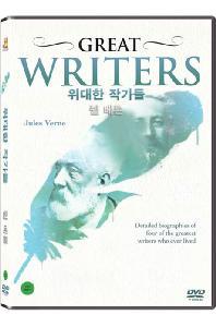 히스토리채널: 위대한 작가들 - 쥘 베른 [GREAT WRITERS: JULES VERNE]