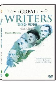 히스토리채널: 위대한 작가들 - 찰스 디킨스 [GREAT WRITERS: CHARLES DICKENS]