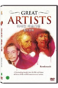 히스토리채널: 위대한 예술가들 - 렘브란트 [GREAT ARTISTS: REMBRANDT]