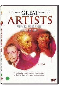 히스토리채널: 위대한 예술가들 - 살바도르 달리 [GREAT ARTISTS: SALVADOR DALI]