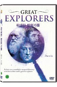 히스토리채널: 위대한 탐험가들 - 찰스 다윈 [GREAT EXPLORERS: CHARLES DARWIN]