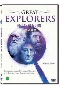 히스토리채널: 위대한 탐험가들 - 마르코 폴로 [GREAT EXPLORERS: MARCO POLO]
