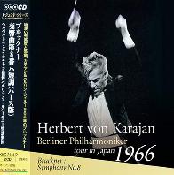 SYMPHONY NO.8/ HERBERT VON KARAJAN [브루크너: 교향곡 8번 하스판 - 카라얀 & 베를린 필하모닉 오케스트라 1966년 일본 콘서트 투어]
