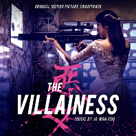 악녀 [THE VILLAINESS]
