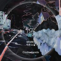 MONO_서른스물 [EP]