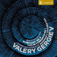 SYMPHONY NO.9 & VIOLIN CONCERTO NO.1/ LEONIDAS KAVAKOS, VALERY GERGIEV [SACD HYBRID] [쇼스타코비치: 교향곡 9번 & 바이올린 협주곡 1번 - 카바코스 & 게르기에프]