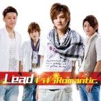 ギラギラ: ROMANTIC KEITA VER [초회반 CD+DVD] [인터넷교보문고 단독판매!!]